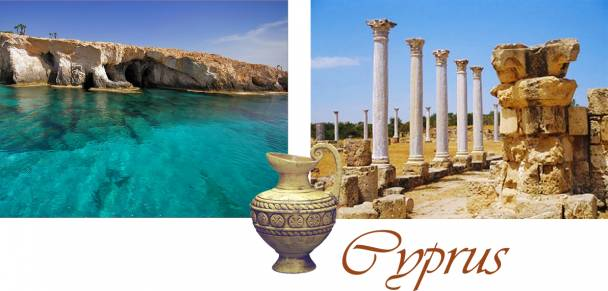Кіпр відпочинок 2017 ціни та умови