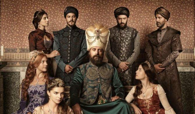 Турецький серіал Величне століття