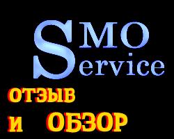 kak-stat-populyarnymy-v-sotsyalnyh-setyah-s-smoservice