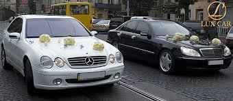 shho-vrahuvaty-pry-vybori-avto-dlya-vesillya