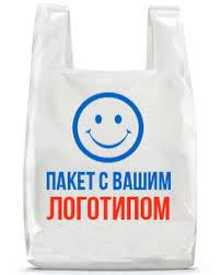 paket-s-logotypom-otlychnyj-reklamnyj-hod