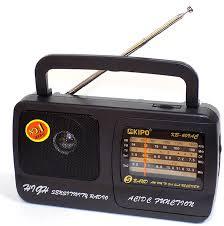 Где купить радиоприемник