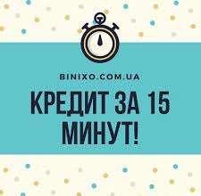 binixo.com.ua